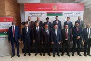 البرلمان البيروفي يشيد بالرؤية الملكية لحل الملف الليبي