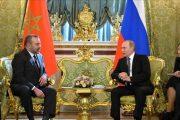 الخارجية الروسية.. الرباط وموسكو ملتزمان بتعميق الحوار السياسي بينهما