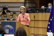 المفوضية الأوروبية تؤكد الطابع الاستراتيجي لشراكة الاتحاد الأوروبي مع أقرب جيرانه