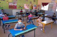 الأكاديمية الجهوية تعمم نمط التعليم بالتناوب في مراكش