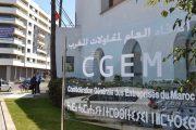 هذه مقترحات الاتحاد العام لمقاولات المغرب بشأن قانون مالية 2021