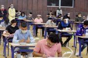 في ظل اجراءات.. امتحانات التكوين المهني تنطلق بجهة طنجة