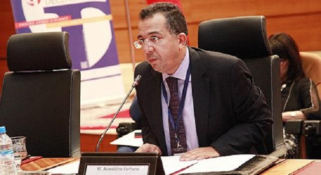 رسميا.. المغرب يترأس الدورة الـ64 للمؤتمر العام للوكالة الدولية للطاقة الذرية