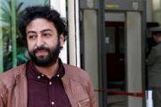 """المجلس الأعلى للقضاء يكشف مغالطات """"أمنستي"""" حول قضية عمر الراضي"""