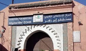 مراكش تنتظر انتهاء 3 مراكز صحية