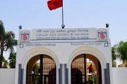 جامعة سيدي محمد بن عبدالله بفاس تصنف ضمن أفضل 1000 في العالم