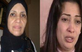 إلهام واعزيز تكشف حقيقة عثورها على والدتها المختفية منذ 9 سنوات