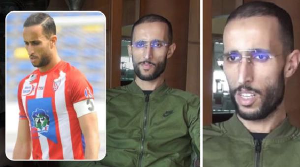 أبرهون يوجه رسالة شكر للجماهير المغربية.. ويكشف جديد حالته الصحية