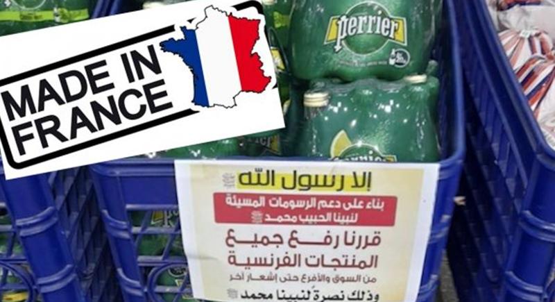 الخارجية الفرنسية تدعو الدول الاسلامية الى عدم مقاطعة منتجاتها