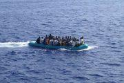 البحرية الملكية تنقذ 231 مهاجرا سريا من إفريقيا في عرض المتوسط