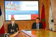 مباحثات مغربية فرنسية لتعزيز الشراكة التجارية والصناعية