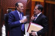تصفية معاشات البرلمانيين تعبد الطريق لمواجهة الريع بالمغرب