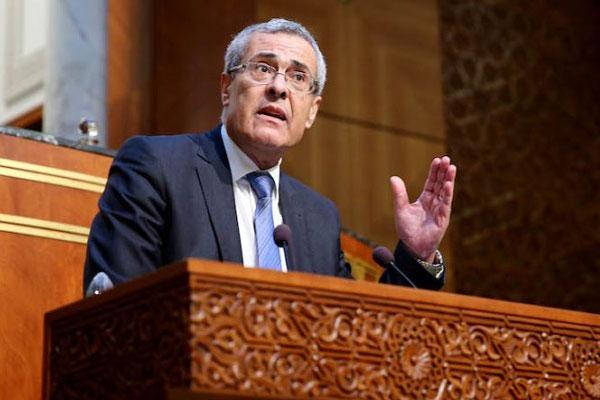 النساخ القضائيون يطالبون وزارة العدل بالحوار ويلوحون بخطوات تصعيدية