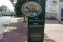 وكالة بيت مال القدس.. صرف منح لطلبة جامعة القدس وإطلاق مشروع