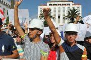 احتجاجا على إغلاق الأحياء الجامعية.. الطلبة المهندسون يخوضون إضرابا وطنيا
