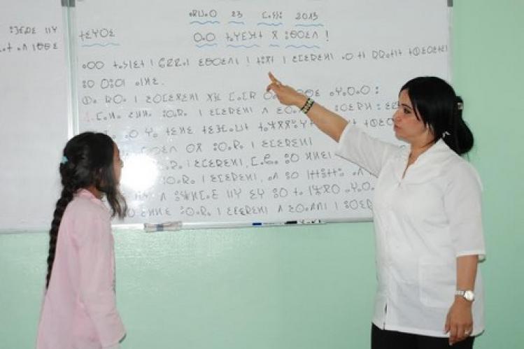 وزارة التربية الوطنية: الغلاف الزمني لأساتذة الأمازيغية لم يتغير