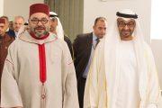 الديوان الملكي: الإمارات تفتح قنصلية عامة بمدينة العيون