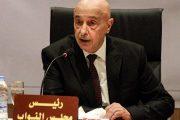 عقيلة صالح يثمن جهود المغرب لحل الملف الليبي