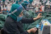 هيئة تدعو الحكومة لتدارك فقدان 230 ألف امرأة لوظائفهن