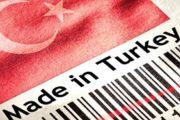 تعديل اتفاقية التبادل مع تركيا يحيي آمال تجار بتقليص الخسائر