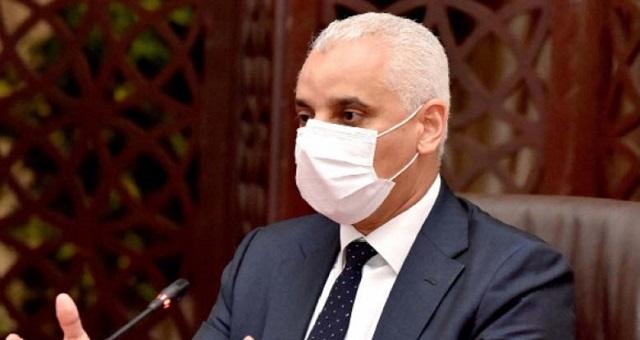 مطالب برلمانية تعبد الطريق للتحقيق في صفقات ''كوفيد 19''