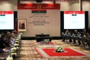 وسط أجواء إيجابية.. تواصل أشغال الاجتماع التشاوري لمجلس النواب الليبي بطنجة