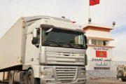 الدريسي لمشاهد24: أسرة المقاومة بسيدي افني أدانت استفزازات وخروقات البوليساريو