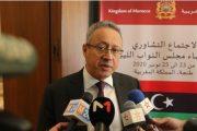 انعقاد الاجتماع التشاوري لأعضاء مجلس النواب الليبي بطنجة