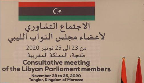 الأمم المتحدة تشيد باحتضان المغرب الاجتماع التشاوري لمجلس النواب الليبي
