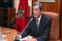 المغرب يترأس عن بعد الاجتماع الـ25 لمجلس إدارة مرصد الصحراء والساحل