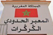 توالي ردود الفعل المؤيدة لتحرك المغرب بالكركرات