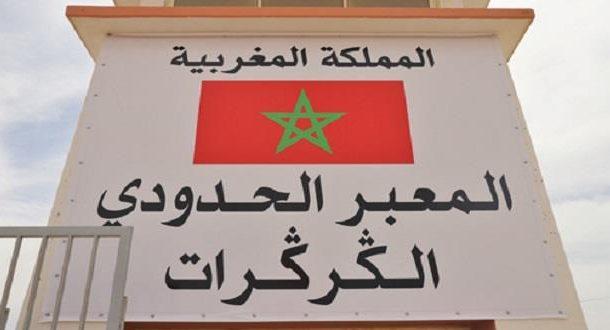دعوات للحكومة بدعم فتح الكركرات بتعبيد الطرق نحو إفريقيا