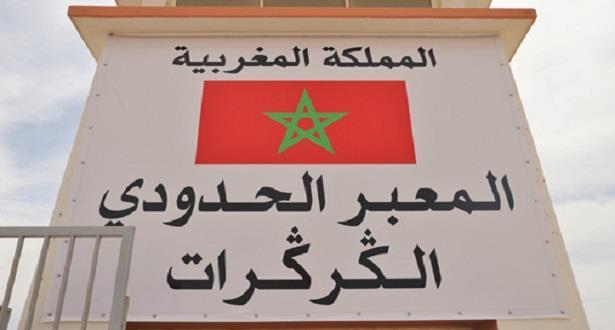 الكركرات.. أكذوبة حرب على الحدود تصطدم بيقظة وتعقل المغرب