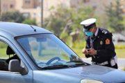 سلطات كلميم تشدد الإجراءات الاحترازية بارتفاع