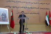 بوريطة: الشعب المغربي يقدر القرار التاريخي للإمارات فتح قنصلية بالعيون حق قدره