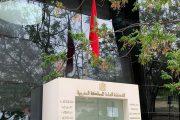 مغاربة إسبانيا ينخرطون في مبادرة لحماية التمثيليات الدبلوماسية من بلطجية