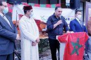 الكركرات.. مغاربة أميركا يتعبؤون للدفاع عن القضية الوطنية
