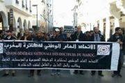 دكاترة الوظيفة العمومية يخوضون إضرابا وطنيا للمطالبة بالادماج في الجامعات