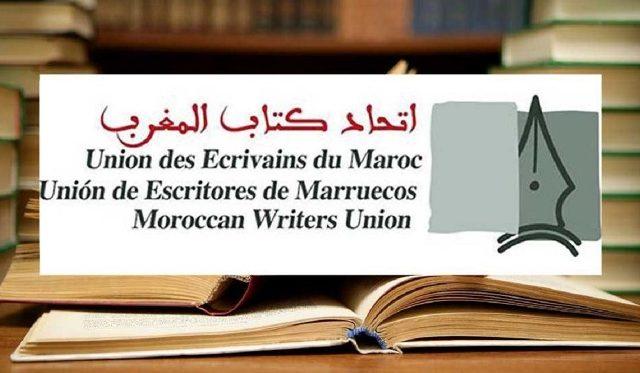 اللجنة التحضيرية لاتحاد الكتاب تلجأ لمقاضاة