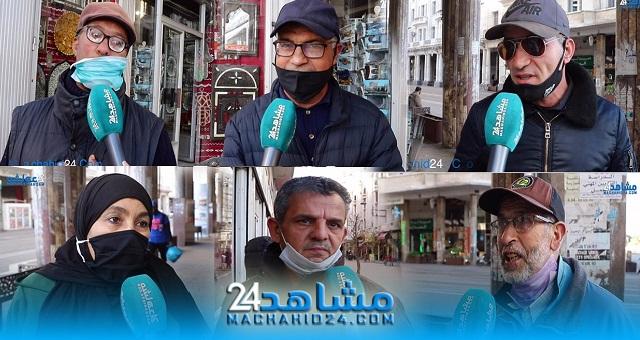بالفيديو.. مغاربة يعبرون عن استعدادهم للتلقيح ضد كورونا