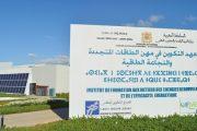 الحكومة تصادق على إحداث معهد التكوين في مهن الطاقات المتجددة بورززات