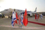 وفد أمريكي – إسرائيلي من مستوى عال يصل إلى المغرب