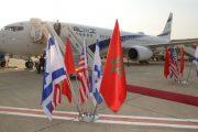 المغرب-إسرائيل.. خطوط الربط الجوي ستنتظم بدء من هذا الموعد