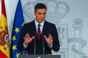 بيدرو سانشيز: إسبانيا والمغرب تربطهما علاقات