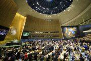 بمبادرة من المغرب.. الجمعية العامة للأمم المتحدة تصادق على قرار أممي هام