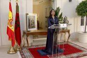 سفيرة المغرب بمدريد: لا علاقة بين تأجيل اللجنة العليا المشتركة واعتراف واشنطن بمغربية الصحراء