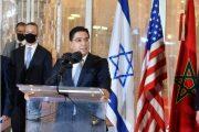 وزارة الخارجية تمهد لافتتاح مكتب الاتصال المغربي بتل أبيب