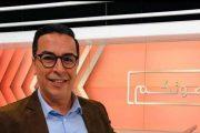 مطالب بإطلاق اسم الراحل الغماري على بيت الصحافة بمكناس