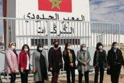 الكركرات.. المنظمات النسائية الحزبية تؤكد انخراطها للدفاع عن الوحدة الترابية للمملكة