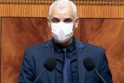 وزير الصحة: الاستعدادات جارية لإطلاق حملة التلقيح ضد كورونا